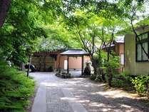 四季の郷 喜久屋の写真