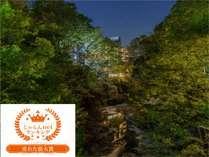 ホテル美やま 渓流の流れを感じる自然の中の温泉宿の写真