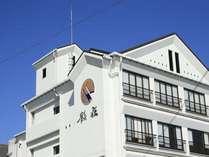 蟹のお宿 温泉旅館 鶴荘の写真
