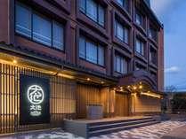 湯けむり富士の宿 大池ホテルの写真