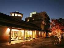 鳥取温泉 観水庭こぜにや 白水館・碧水亭の写真