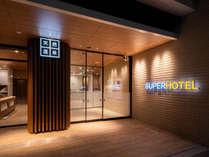 スーパーホテル山形・さくらんぼ東根駅前 レストラン