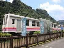 TR列車の宿の施設写真1