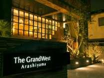 ザ グランドウエスト嵐山の写真
