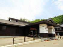 昭和温泉 しらかば荘 の写真