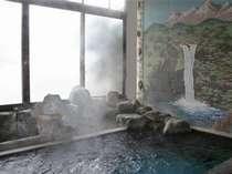 温泉民宿 いで湯 山水の施設写真1