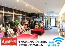 ホテルリブマックス大阪門真の施設写真1