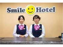 スマイルホテル熊本水前寺の施設写真1