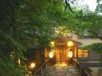 大丸温泉旅館の写真
