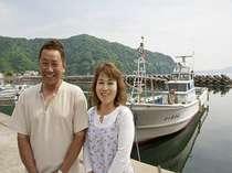 活魚自慢の漁師宿 竹中の写真