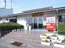 公共の宿 神原荘(こうばらそう)の写真