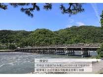GuestHouse 嵯峨嵐山の施設写真1