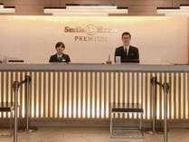スマイルホテルプレミアム大阪本町の施設写真1