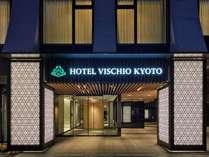 ホテルヴィスキオ京都 by GRANVIAの写真