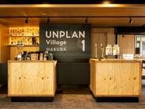 UNPLAN Village Hakubaの施設写真1