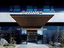 ハタゴイン関西空港の施設写真1