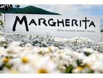 五島列島リゾートホテルマルゲリータの写真
