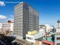 ダイワロイネットホテル青森の写真