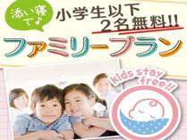 東横インJR川口駅西口 口コミ