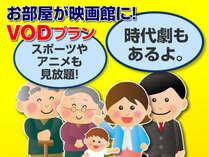 東横インJR川口駅西口 駐車場