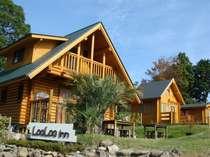 ログハウスの宿 LOG LOG innの施設写真1