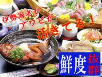 伊東宇佐美温泉 美味海鮮と宝石露天風呂の宿 民宿ふかべの施設写真1