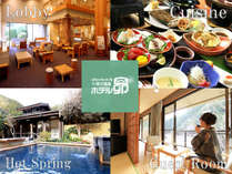 十津川温泉 ホテル昴の施設写真1