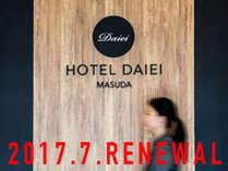 ホテルダイエー益田の写真