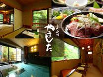 金沢の奥座敷・歴代藩主も愛した湯 お宿やましたの施設写真1