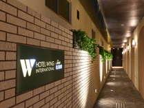 ホテルウィングインターナショナルセレクト名古屋栄の施設写真1