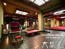 草津温泉 大阪屋の施設写真1