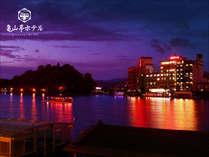 日田温泉 亀山亭ホテルの写真
