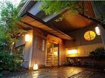 京都 嵐山温泉 渡月亭の写真