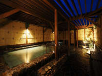 ホテルアベストグランデ高槻 なごみの湯の施設写真1