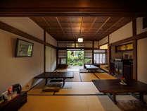 大津町家の宿 粋世の施設写真1