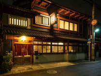 大津町家の宿 粋世の写真