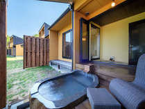 【温泉贅沢の極】二つの客室露天風呂付『青根の休日』