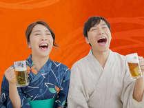 ・【 飲み放題付 】プラン♪アルコールが70分飲み放題♪1泊2食バイキング付のイメージ画像
