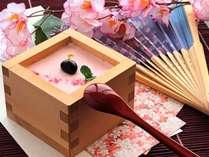 ◆じゃらん限定◆ 3月〜4月期間限定・春の「桜プリン」特典付き 【 白ゆりポークしゃぶしゃぶ】