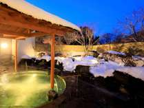 尾瀬を望む 老神温泉「源泉湯の宿 紫翠亭」の写真