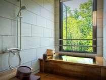 山の神温泉 別墅 清流館の施設写真1