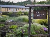 奥州平泉温泉 そば庵 しづか亭の写真