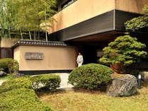 あわら温泉 日本の宿 べにやの写真