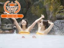 雲仙温泉で唯一320年白濁の湯を守り続ける宿【雲仙湯元ホテル】の施設写真1