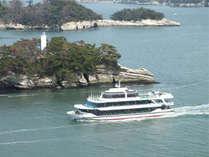 日本三景『松島』の絶景を遊覧船で観光!【丸文松島汽船の乗船券引換券付】バイキングのイメージ画像