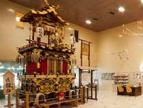 飛騨高山温泉~飛天の湯~ ひだホテルプラザの施設写真1