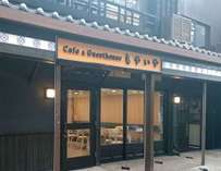 Cafe&Guesthouse もやいやの写真