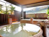 四季の味覚彩る源泉の宿 ゆがわら大野屋の施設写真1