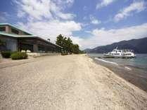 奥琵琶湖マキノグランドパークホテルの写真