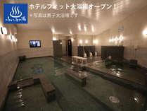 ホテルフィットの施設写真1